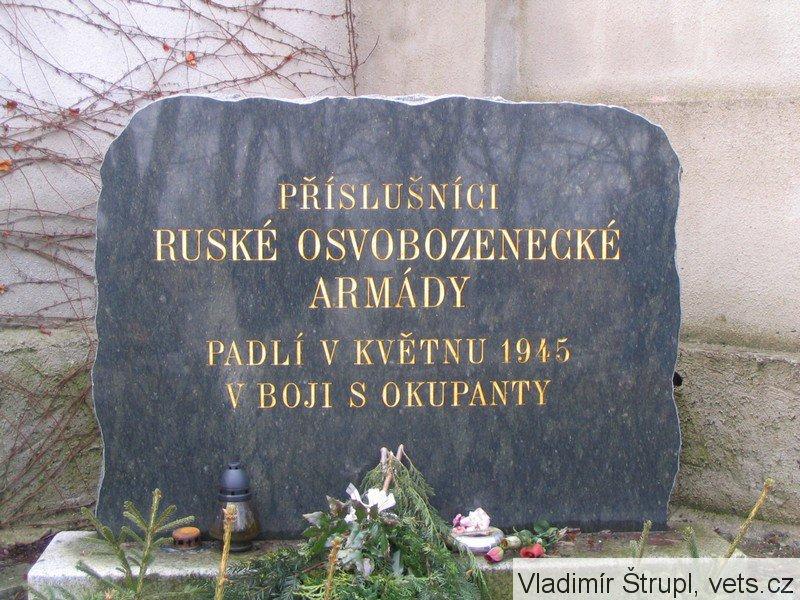 Памятник героям РОА в Праге